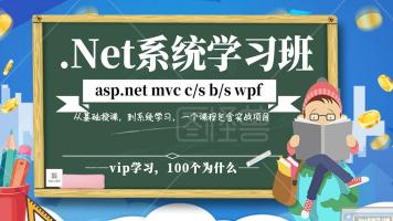 C#+三层架构+数据库+串口+socket通讯+WPF+Devexpress+ASP.NETMVC