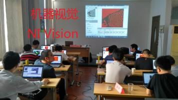 NI Vision机器视觉