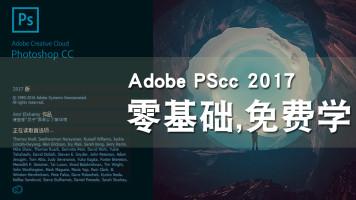PS+AI基础操作及特效实战班【兄弟连教育】