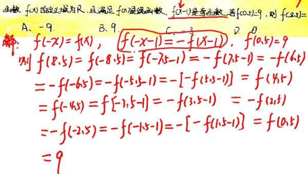 高中数学必修1--1.4第一章函数不会的3个题讲解(单三步)