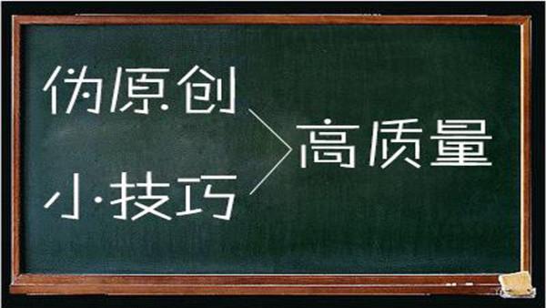 智推教育SEO万能全自动文章生成工具使用教程