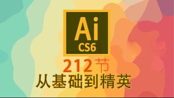AI从O基础到精通:插画/logo/画册等设计等让你从小白到大神