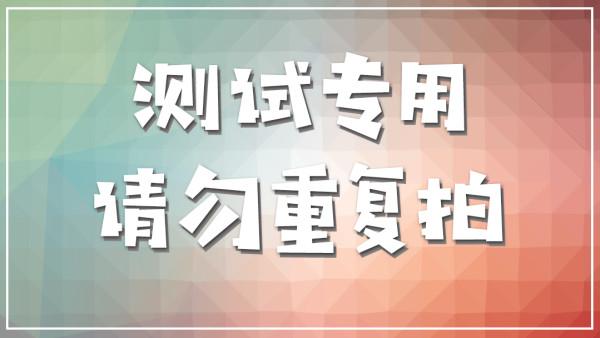 【阿峰直通车淘宝运营新思路】运营大师教你一步一步做爆款