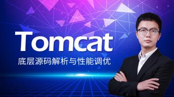 Tomcat底层源码解析与性能调优【鲁班学院】