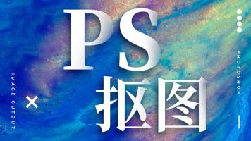VIP体验课 PS综合实战课---聚心恒教育3【腾讯课堂认证机构】