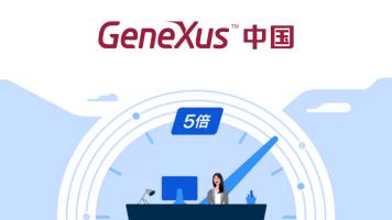 GeneXus知识点(APP)