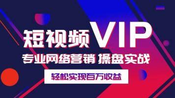 创梦教育集团VIP课程【教学模式】