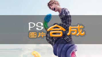 PS【图片合成】图片合成/人物/产品修饰物/背景特效合成等
