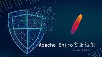 【ssm框架系列】Apache Shiro权限验证框架视频讲解