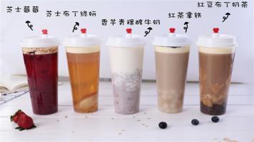 炎炎夏日私房和门店必推爆品网红奶茶系列