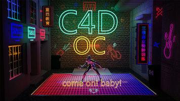 PS淘宝美工/C4D电商平面设计/C4D建模/OC渲染C4D动画体验课