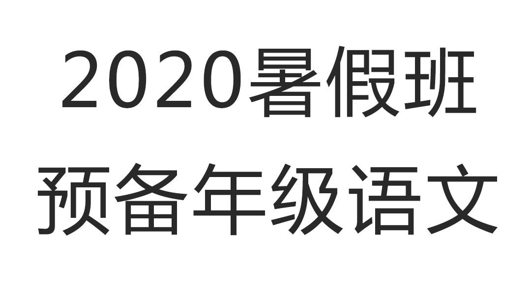 2020-7-2测试
