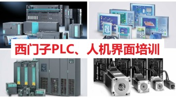 S7-200smart编程