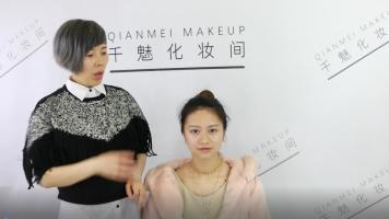 零基础学化妆-化妆技巧一对一高清教学