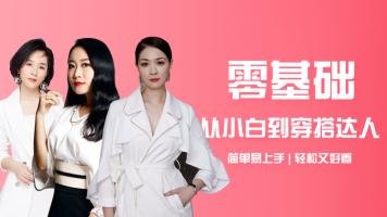 闺蜜力量-给中国女性美的力量