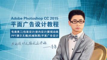 PhotoshopCC实例教程
