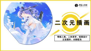 原画人二次元插画1期【芒果猫】