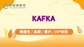 KafKa之内功心法修炼