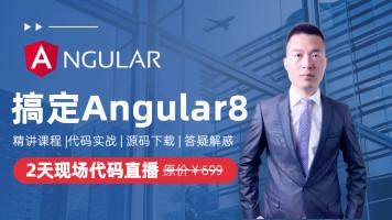 前端框架技术Angular8/TypeScript版本详解