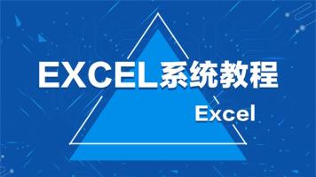Excel实战训练营,帮你提高办公效率!