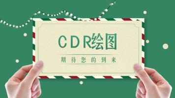 【面授VIP】CDR(韦老师)