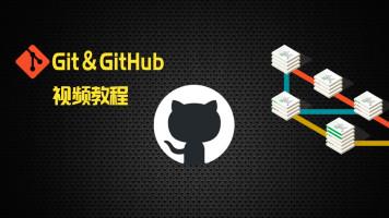 尚硅谷Java视频教程_Git-GitHub视频教程