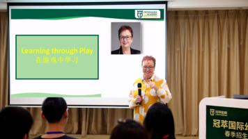 英国EYFS专家玩中学理念现场解读(双语版)