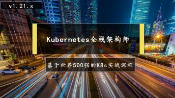 Kubernetes全栈架构师课程前期准备-CentOS7系统安装