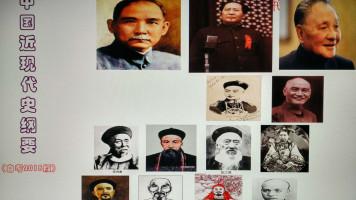 2019年中国近现代史纲要(自考 2018最新修订版教材)