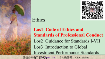 CFA level 1 Ethics