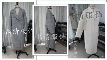 服装设计裁剪服装纸样服装打版制版之廓形框架结构+落肩袖配袖