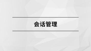 微服务会话管理【马士兵教育】