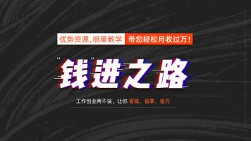 【金鹊】拯救小白!0推广爆发免费流量,7天访客3000+