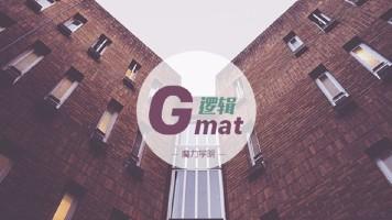 【魔力学院】GMAT逻辑:你的CR是不是也败给了时间?