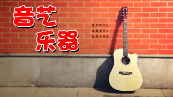 董小姐——吉他弹唱